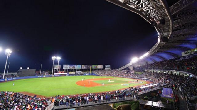 Beisbol, LMP: Por unanimidad, Jalisco será la sede de la Serie del Caribe 2018