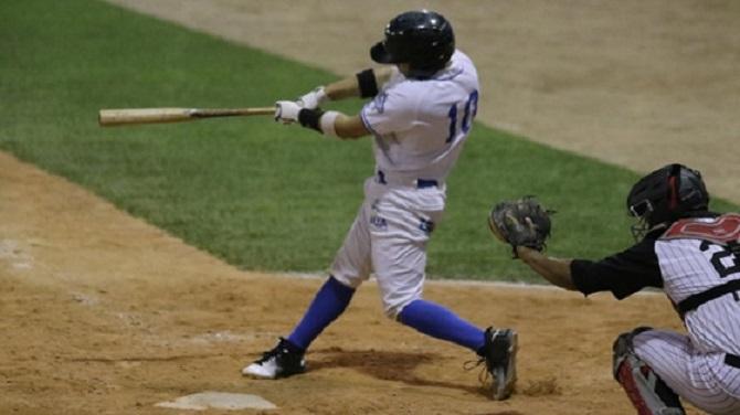 Beisbol, LMB, LNM: Sonora se quedó con el Juego de Estrellas de LNM.