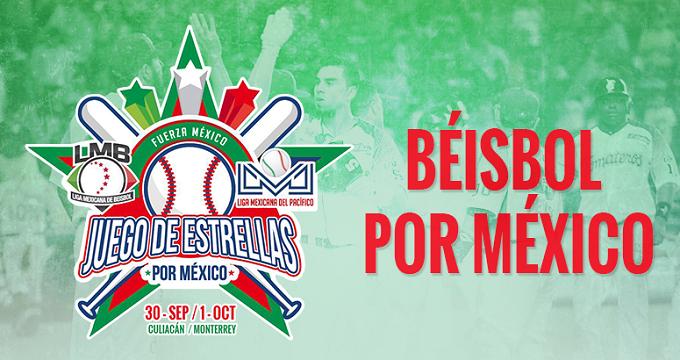 Beisbol, LMP: Un logotipo que representa unión por México