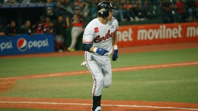Beisbol, LVBP: Caribes superó a Cardenales para empatar la Serie Final