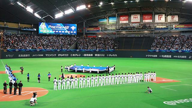 Beisbol, WBSC: México, una de las sedes del WBSC Premier12 2019