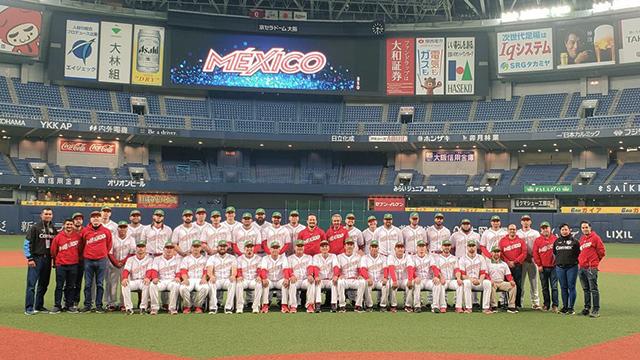 Beisbol, LMB: Mendoza y Barreda serán los abridores de México en Osaka