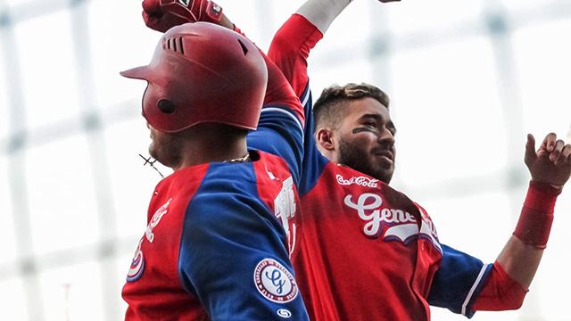 Beisbol, LMB: Generales ganó en debut de Efrén Espinoza como manager