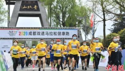 Coronavirus: Primera carrera en China tras el coronavirus