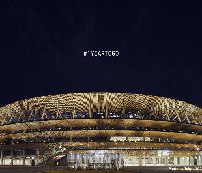 Un año de incertidumbre… A 12 meses de Tokio 2021